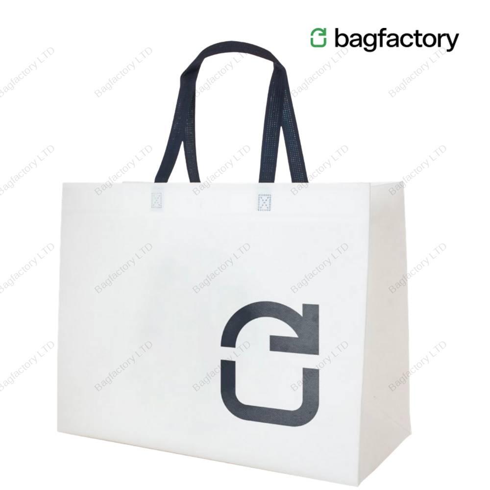 XXXL Duża torba z włókniny o dużej wytrzymałości: 49 cm szerokość x 22 cm głębokość x 39 cm wysokość z długimi uchwytami